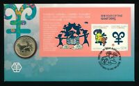 2015 Australia Year of the Goat PNC Cover $1 Coin 15,000 Issued