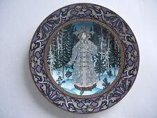 Heinrich Russische Märchen 1 The Snow Maiden (Die Schneekönigin) (Art-Nr. 1-2)