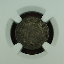 M3(1870) Japan Silver 5 Sen Coin Shallow Scales Ngc Xf-45