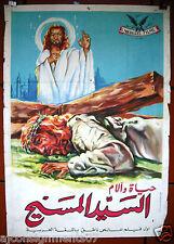 The Life Of Jesus Christ حياة والام السيد المسيح Org Egyptian Film A Poster 60s