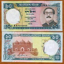 Bangladesh, 10 taka, ND (1996), P-32, UNC