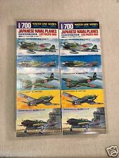 (2) SEALED Tamiya Japanese Naval WWII Planes 1/700 Scale Model Hobby Kit