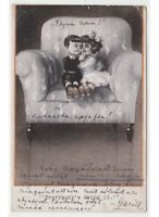 1926 Lovers Game Pair Children & Armchair Kiss Card D' Epoca