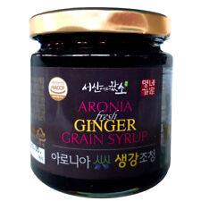 Seosan Healing Farm Organic Aronia Berry Fresh Ginger Grain Syrup 300g / 10.6 oz
