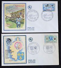 Lot de 18 enveloppes 1er jour de France de 1968 à 1979