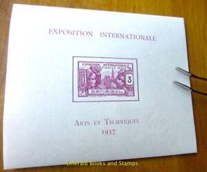 EBS SENEGAL 1937 Exposition Internationale Arts et Techniques MNH** 482