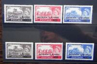 Bahrain 1955 - 60 set to 10s both Type I and Type II MM SG94 - SG96 SG94a- SG96a