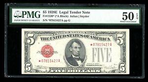 DBR 1928-E $5 Legal STAR Fr. 1530* PMG AU-50 EPQ Serial *07815427A