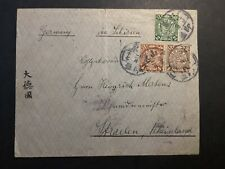 China cover to Germany w coiling dragon stamps small town postmarks + Chefoo 01