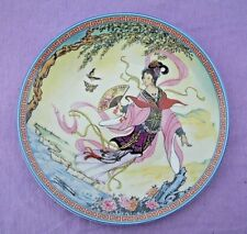 """FROM THE BEAUTIES OF CHIN LING """"PRECIOUS CLASP"""" LTD ED CHINESE ART PLATE + CERT"""