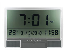 """AlFajr Large Azan Digital Clock Jumbo CJ-07 (15"""" LCD) Al Fajr Islamic Muslim"""