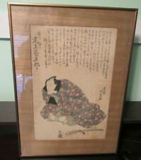 Utagawa Kunisada (1786 - 1865) Seated Noh Theater Actor Woodblock Print