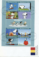 Chad 2019 FDC Snoopy Peanuts Charlie Brown 8v M/S Cover Cartoons Comics Stamps