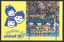 Philippines 1996 Unicef Souvenir Sheet MNH (CV $3.50)