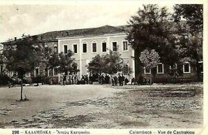 1941 GREECE KALAMPAKA THESSALIA KASTRAKI REAL PHOTOCARD COVER ITALIAN EMPLOYMENT