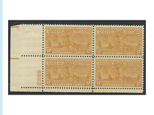 US Stamps, 1944, Special Delivery, E18, Plate # Block, Mint, NH, OG, VF, Fresh