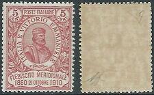 1910 REGNO GARIBALDI 5+5 CENT CARMINIO MNH ** - E44