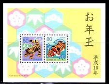 JAPÓN 1998 HB 158 AÑO NUEVO