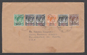 Malaya 1945-48 Cover BMA British Military Administration King George VI to USA