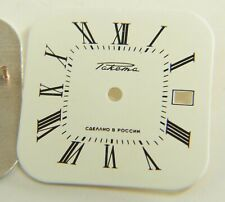Raketa DIAL date for Russian USSR wrist watch 2614 cal D-29mm #15