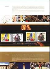 FRANCE - ARGENTINE 2006 - EMISSION COMMUNE avec la FRANCE - LE TANGO