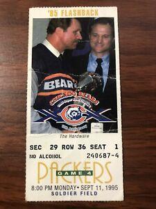 BRETT FAVRE-LONGEST NFL TD PASS(99 YDS)/1995 TICKET STUB/GREEN BAY PACKERS@BEARS