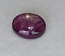 Rubis étoilé 3.60 carats - Natural 6 ray star ruby