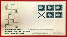 1980 Netherlands FDC #465a - Queen Juliana booklet pane of 5