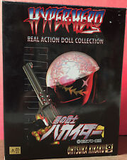HAKAIDER HYPER HERO REAL ACTION DOLL COLLECTION OHTSUKA KIKAKU