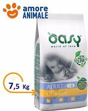 Oasy Cat Adult con Salmone 7.5 Kg - Crocchette per gatto gatti