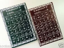 SET OF 2 ARABIC ALPHABET TAKHTI FOR BEGINNERS, IN ARABIC,ENGLISH & URDU, PLASTIC