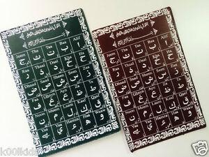 ALIF BA TA, ARABIC ALPHABET TAKHTI X2 / POSTER FOR BEGINNERS, PLASTIC UNTEARABLE