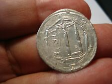 UNKNOWN  ISLAMIC  SILVER  COIN   # 5