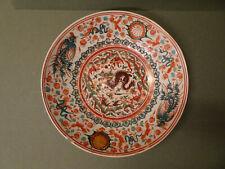 Grand plat en porcelaine de Chine.XVII°.Swatow.
