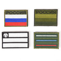 Russia flag embroidered badge military tactical backpack patch armband sewiFLA
