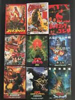 HUGE NECA GODZILLA ACTION FIGURE LOT TOHO REEL TOYS ALL NIB VS KONG RARE*