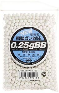 Tokyo Marui No.18 0.25 g BB 950 for electric airsoft-gun