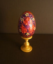 Hand Painted Russian Wooden Egg with Stand - New!