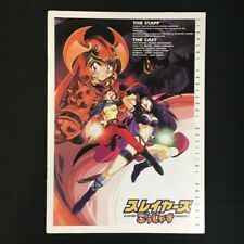 Slayers Gorgeous Japanese Movie Official Program Guide Comic/Anime Brochure