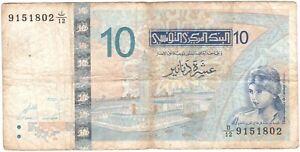 Tunisia 10 Dinars 2005 P-90