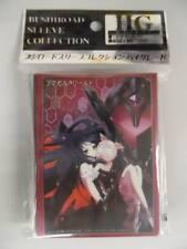Accel World Infinite Burst Kuroyukihime & Haruyuki Card Sleeve Bushiroad