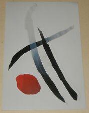 Carton Vernissage : Patrick JANNIN-OMS Gravure 1997 - Galerie CAPAZZA NANCAY