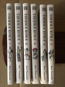 Mari YAMAZAKI : THERMAE ROMAE Tomes 1 à 6. Editions CASTERMAN Collection SAKKA