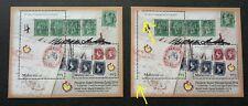 World Youth Stamp Expo Malaysia 2014 India Postmark B109 (ms) MNH *error *rare