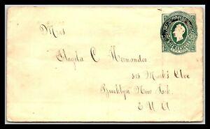 GP GOLDPATH: ECUADOR POSTAL STATIONARY 1893 _CV743_P08