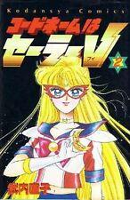 """SAILOR V"" SAILOR MOON Naoko Takeuchi #2"
