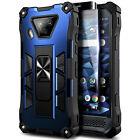 For Kyocera DuraForce Ultra 5G UW E7110 Case Full Body Kickstand +Tempered Glass