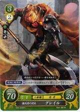 Fire Emblem 0 Cipher Path of Radiance Trading Card TCG Greil S05-003ST+ FOIL Lea