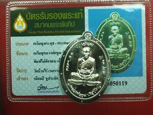 Rien Jarenporn Bon 91 (Nuer Silver) LP Koon wat banrai  Thai buddha amulet &Card