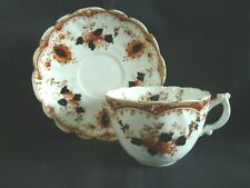 Pretty Victorian Cup & Saucer